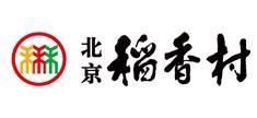 北京稻香村食品有限责任公司