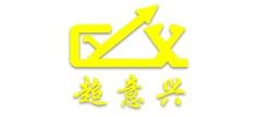 济南超意兴餐饮有限公司