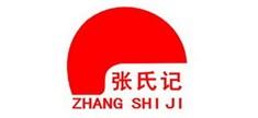 上海洪宁食品有限公司