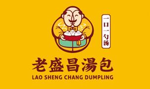 上海老盛昌配送有限公司