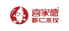 大连喜家德水饺餐饮管理有限公司