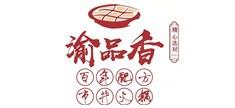 河北渝品香餐饮管理有限公司