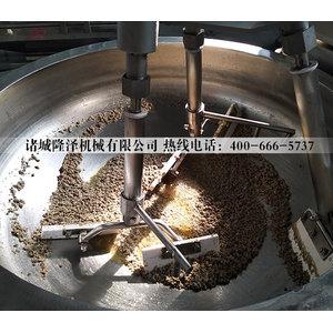 电磁加热搅拌炒锅